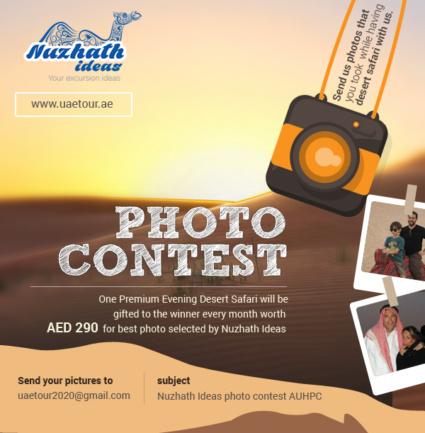 Contest Ideas For Photography Awards Judging System Contest Award Management Software Judgify